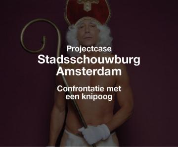 Stadsschouwburg-Amsterdam
